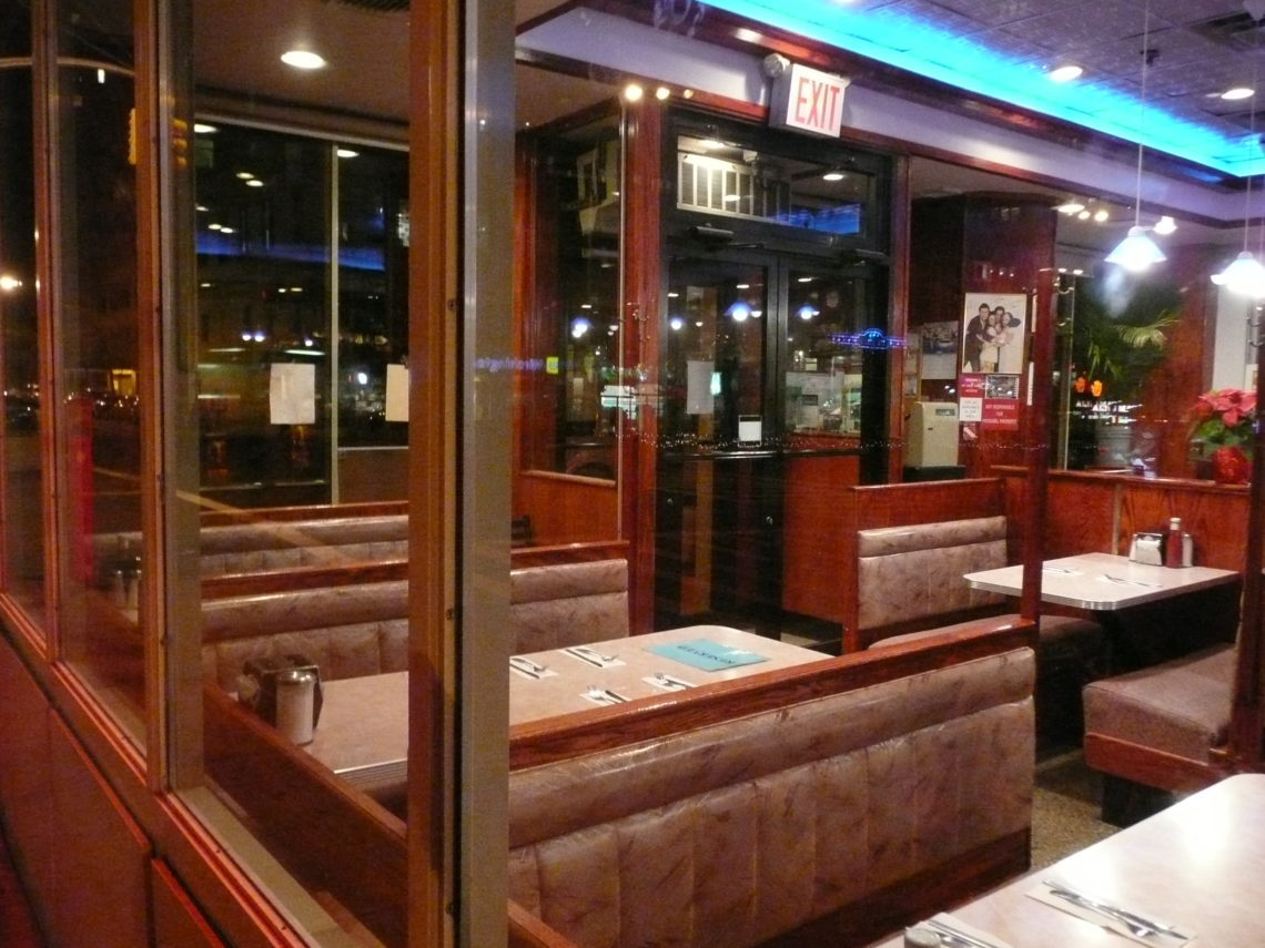 Restaurant, New York, 2008 © Becksguy | Wikimedia Commons